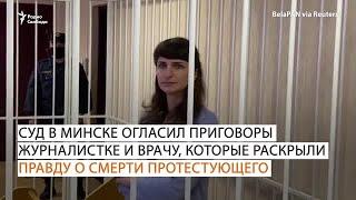 Два года колонии за то, что перечил Лукашенко
