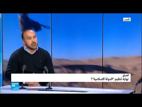 فرانس24 ترصد عمليات تطهير الحدود العراقية السورية من تنظيم- الدولة الإسلامية-  - نشر قبل 1 ساعة