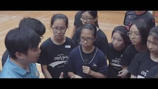 Publication Date: 2018-09-03 | Video Title: 仁濟醫院王華湘中學 2018-2019中一迎新訓練日