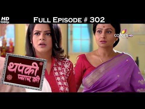 Thapki Pyar Ki - 28th April 2016 - थपकी प्यार की - Full Episode (HD) thumbnail
