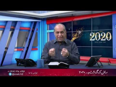 سالی که گذشت 2019 - گزارش فعالیت تلویزیون مسیحیان ایران