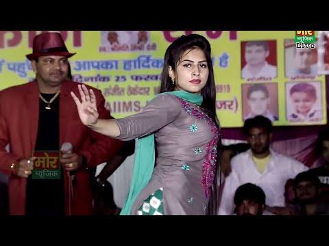 New Haryanvi Dance Video | Shreya Dance | Pahle Te Gandas