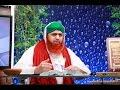 Sunnaton Bhara Bayan By Maulana Muhammad Imran Attari ( 02.03.2017 ) video