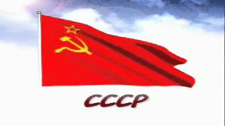 National Anthem USSR (Short Version)
