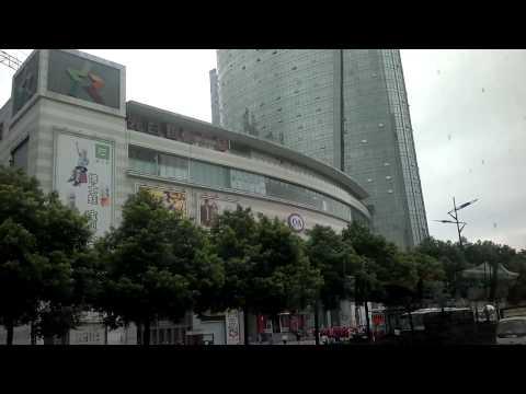 Wuhan city China