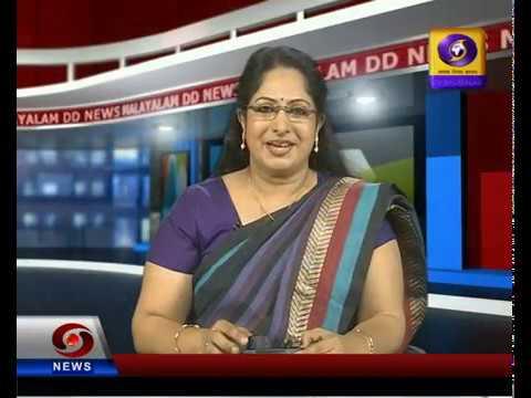 പ്രഭാതവാർത്തകൾ ദൂരദർശൻ 23 ഒക്ടോബർ 2019 | Doordarshan Malayalam News |@ 07:30am |23 -10-2019