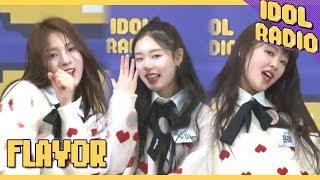 [IDOL RADIO]플레이버의 랜덤곡 댄스~♪♬ (feat.랜덤 맞아?!) thumbnail