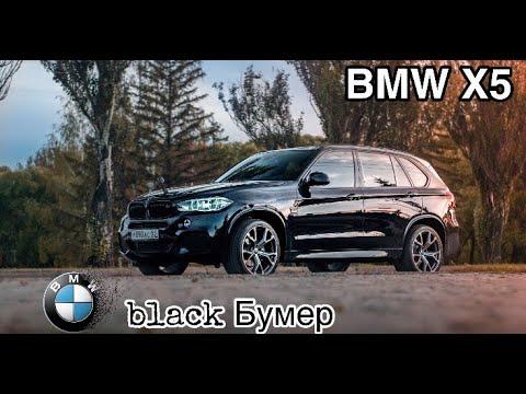 Владелец про: BMW X5 F15 30D XDrive  (Technolog Review)