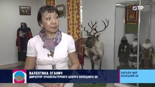 Малые города России: Нарьян-Мар - заполярный город клерков с очень высокой рождаемостью