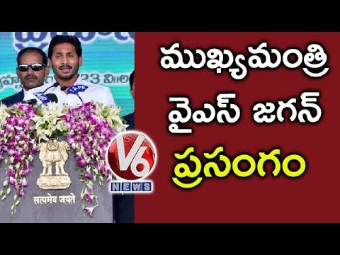 YSRCP 5 Years Thread - Discussions - Andhrafriends com