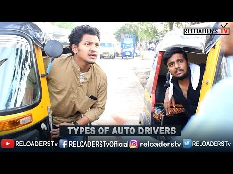TYPES OF AUTO DRIVERS | RELOADERSTV
