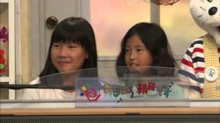 夏休み子ども社屋見学会2013(ABC朝日放送)