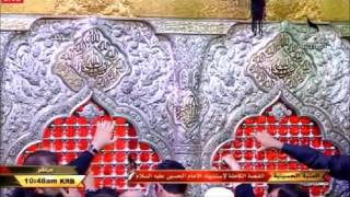 From Ziyarat al-Nahiya [English subtitles] من زيارَة النّاحِيَةِ المُقَدَّسَةِ