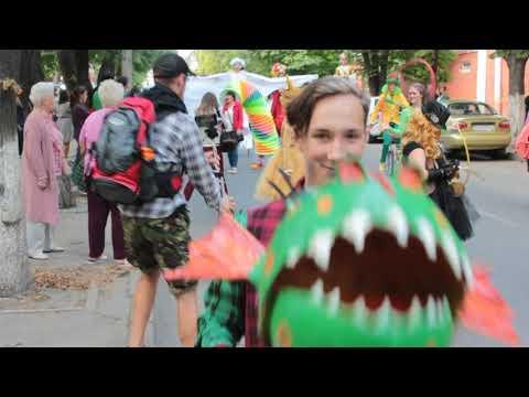gre4ka.info: Карнавальна хода в Кропивницькому в рамках мистецького фестивалю
