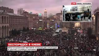 Столкновения у Администрации Президента Украины. Прямой эфир телеканала LIFE NEWS. ЧАСТЬ 2(, 2013-12-05T06:36:52.000Z)