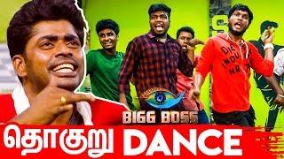 Master Sandy சிஷ்யர்களின் தொகுரு Dance: Interview | Bigg Boss Tamil Promo