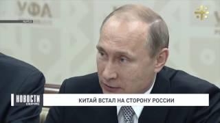 Китай встал на сторону России: Взгляд Алексея Мухина