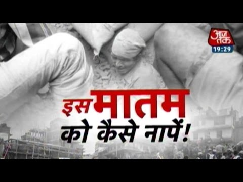 Vardaat: Nepal Earthquake-