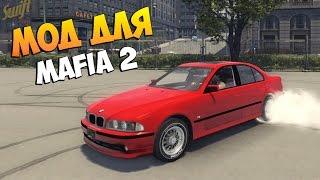 MOD Для Mafia 2 - BMW Е39 НОВАЯ ЭРА МОДОВ(MOD Для Mafia 2 - BMW Е39 НОВАЯ ЭРА МОДОВ Мод - http://www.gamemodding.net/ru/mafia-ii/mafia2-cars/63563-bmw-530d-e39.html Спасибо за ..., 2016-06-25T15:00:02.000Z)