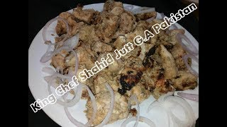 Chicken Malai Boti (B.B.Q) King Chef Shahid Jutt G.A Pakistan