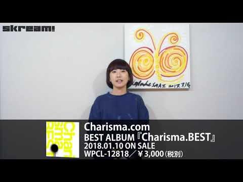 Charisma.com、ベスト・アルバム『Charisma.BEST』リリース―Skream!動画メッセージ