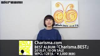 Charisma.com | Skream! インタビュー http://skream.jp/interview/2018...