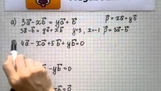 Номер 916 Геометрия 7 9 класс Атанасян