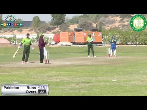 Live from UAE 5th Blind Cricket World Cup 2018 Pakistan Vs Sri lanka 15012018