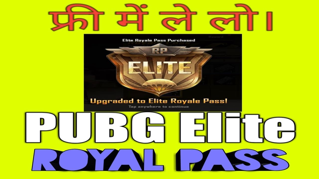 How to get PUBG Elite Royal Pass in just Rs 40 - 📳TechWap💻