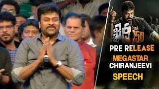 Chiranjeevi Powerful Speech At Khaidi No 150 Pre Release Event - Kajal Aggarwal, VV Vinayak, DSP