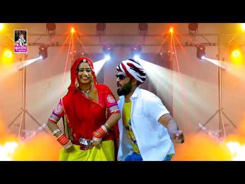 Rajsthani Dj Song 2017- dj पे लूलै  डील भाभी रो - Marwari Dj Banna Banni Geet  Video - dj पर धूम
