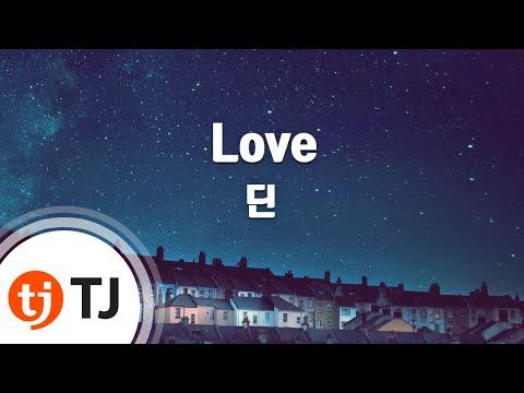 [TJ노래방] Love - 딘(Feat.Syd)(DEAN) / TJ Karaoke