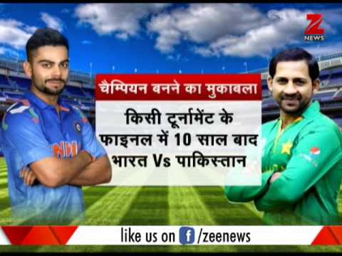 India to play arch-rival Pakistan today in ICC champions trophy finals | भारत बनाम पाकिस्तान फाइनल