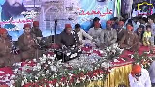 Imran Aziz Mian || Dil Apna Karbala Bana Isme Basa Hussain Hai... || Muhhram Qawwali 2019