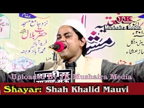 Shah Khalid Natiya Mushaira Faridabad Mohamdabad Gohna Mau 2018