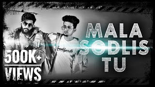 """ Mala Sodlis Tu "" (Official Music Video ) 
