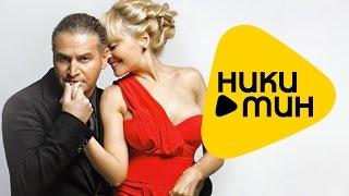 Леонид Агутин и Анжелика Варум - Авторское кино