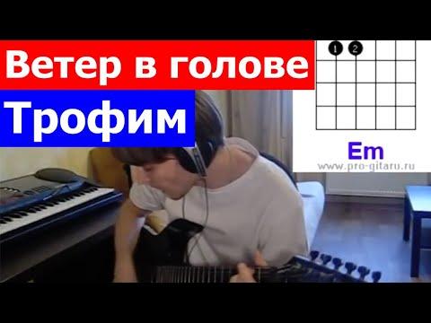 Видеоуроки игры на гитаре с нуля для начинающих урок 1 часть 1