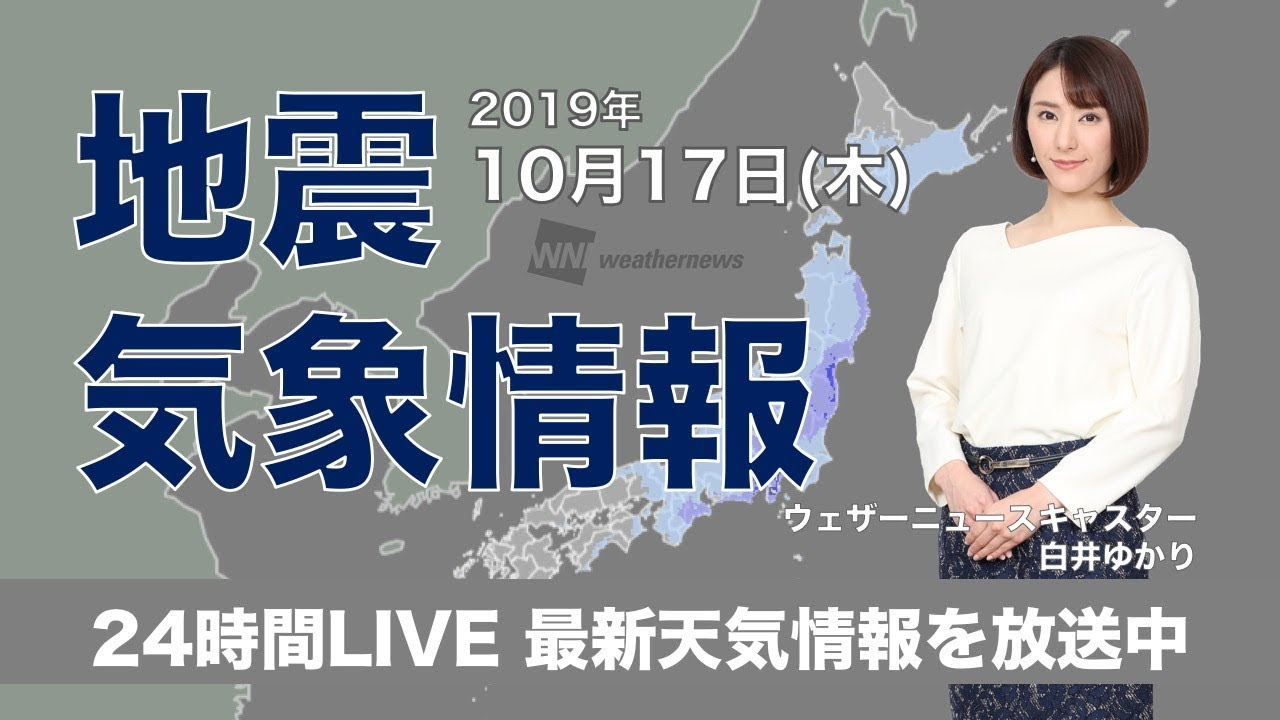 港北 区 天気 予報 10 日間