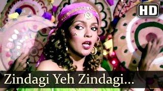 Zindagi Yeh Zindagi - Zeenat Aman - Vinod Khanna - Daulat - Bollywood Songs - R.D. Burman