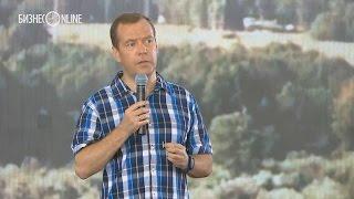 Медведев предложил ввести обучение бизнесу в школах(, 2016-08-02T14:26:42.000Z)