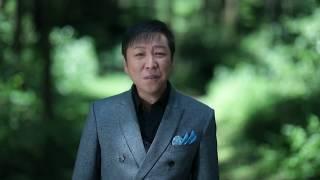 和田青児 - 望郷縁歌