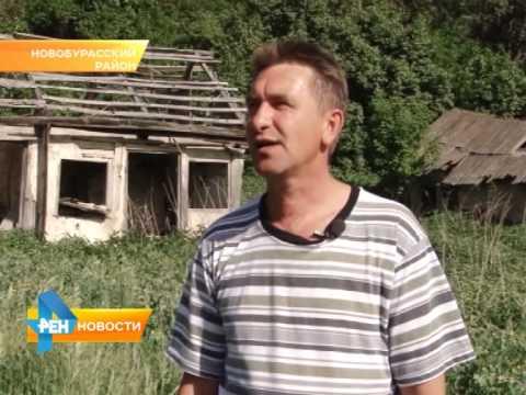 Съемочная группа РЕН ТВ-Саратов искала сокровища в селе Лох