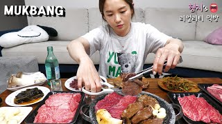 Real Mukbang :) Stone Grilled Assorted Hanwoo (Korean BEEF)★ ft. SOJU