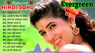 ishare Tere Karti Nigah mp3 song | इशारे तेरी करती निगाह | Sumit Goswami | Filling | Love Story song