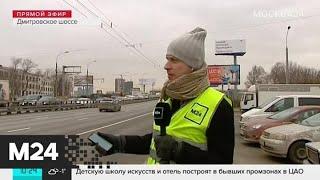 """""""Утро"""": трудно проехать по ТТК и Ярославскому шоссе - Москва 24"""