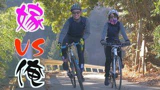 ロードバイクと電動アシスト付き自転車は山ではどっちが速いのか検証してみた!