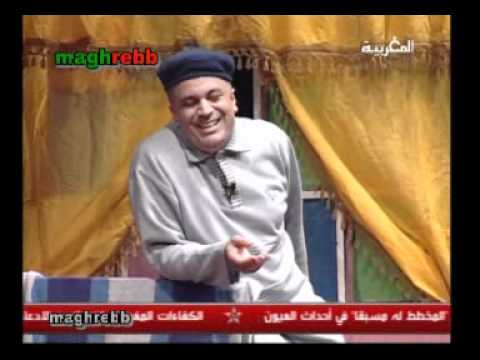 masrahia maghribia gratuit