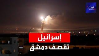 نشرة 8 غرينيتش | غارات على دمشق.. ونتنياهو يهدد بضرب إيران