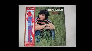 1972年に発売された西城秀樹の記念すべきファースト・アルバム(LP)で...